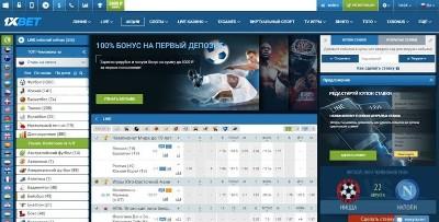 Букмекерская контора украина ставки онлайн букмекерские ставки страховка