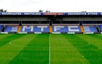 146-годишен английски клуб е ликвидиран със съдебно решение