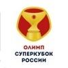 Зенит Ст Петербург - Локомотив Москва