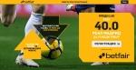 Увеличен коефициент за срещата Ейбар - Реал Мадрид
